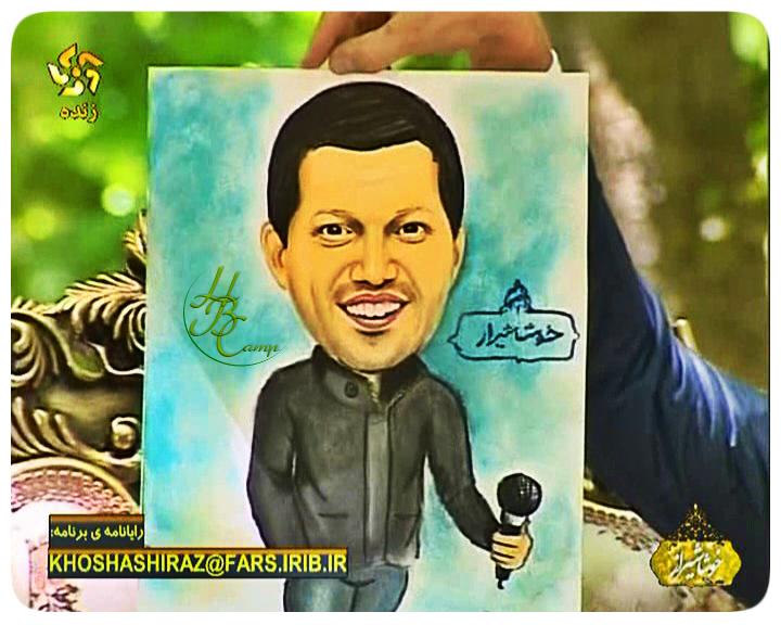 http://yotab.persiangig.com/ax/02.jpg
