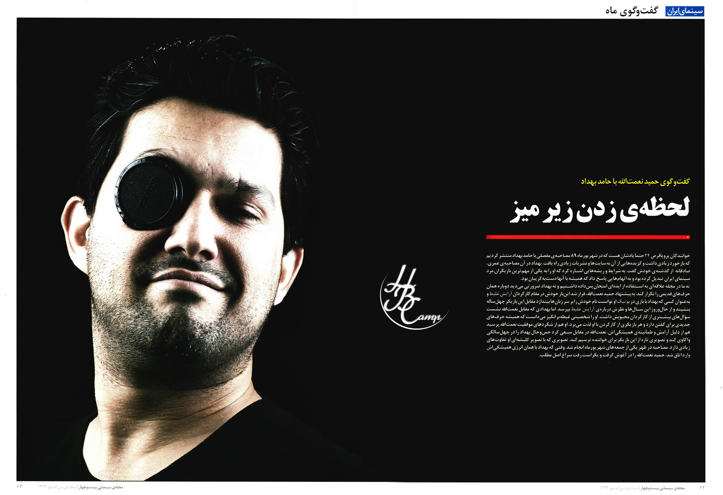 http://yotab.persiangig.com/magazin/24mag-56/00.jpg