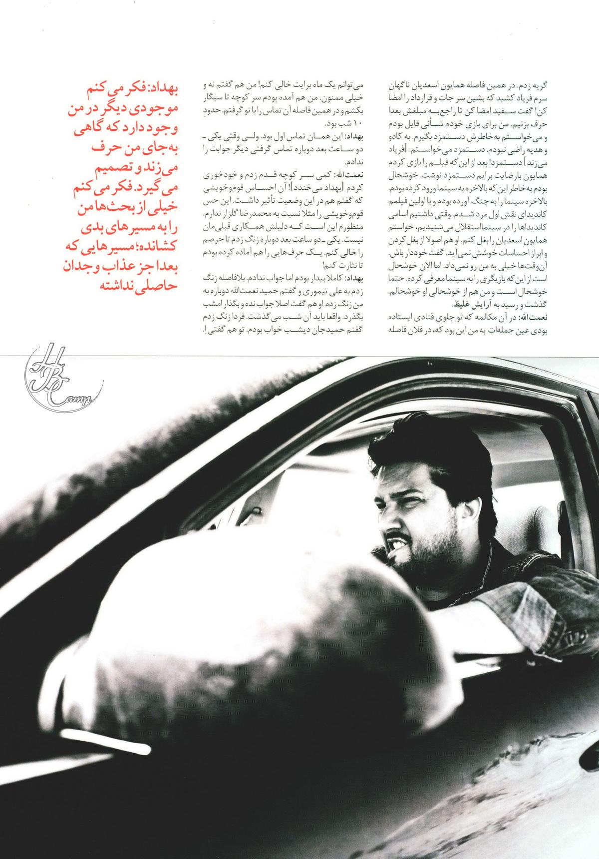 http://yotab.persiangig.com/magazin/24mag-56/04.jpg