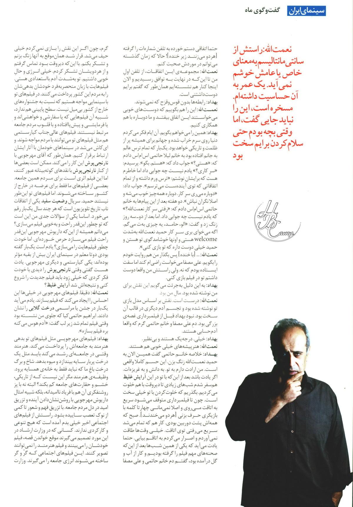 http://yotab.persiangig.com/magazin/24mag-56/05.jpg