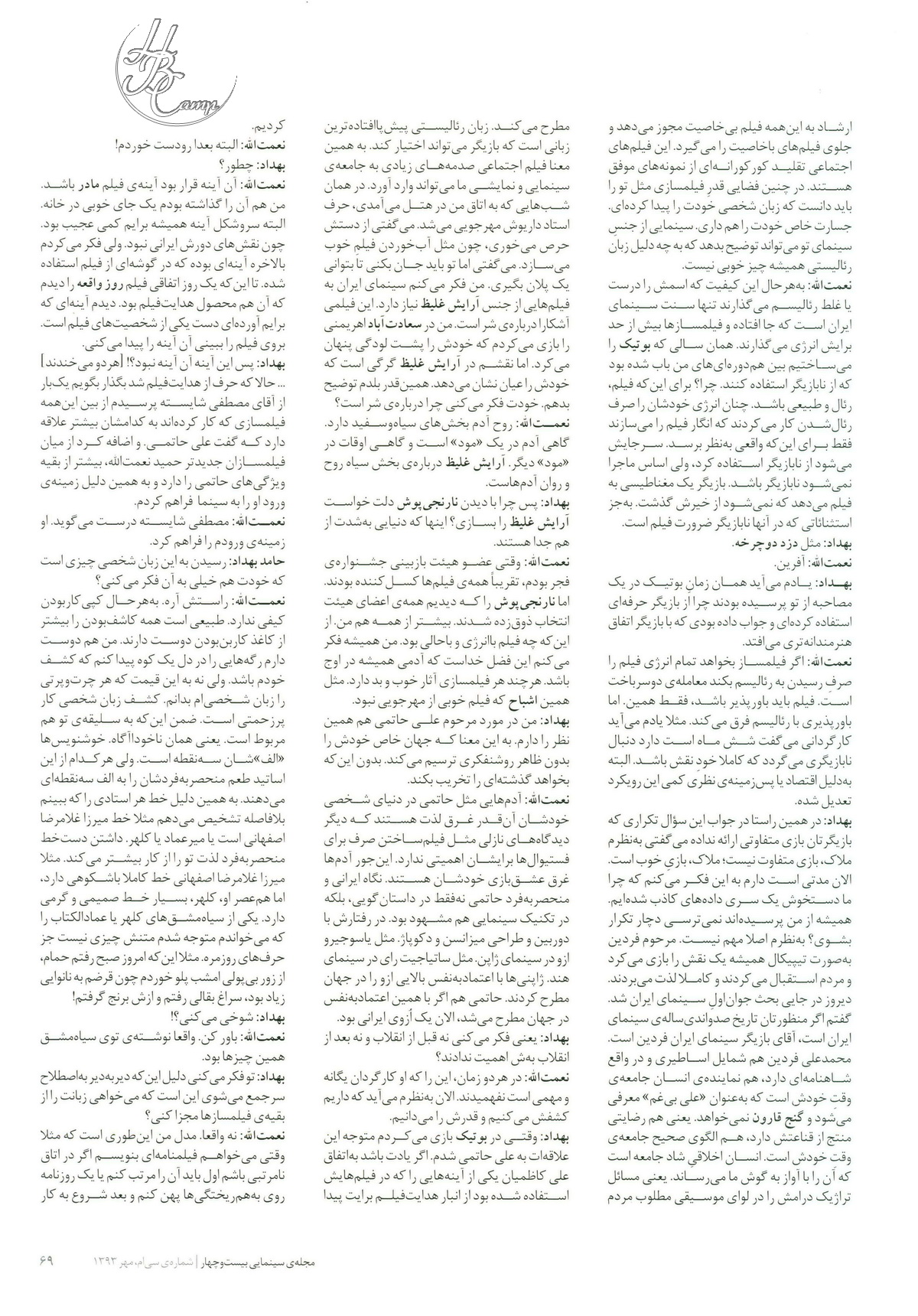 http://yotab.persiangig.com/magazin/24mag-56/06.jpg
