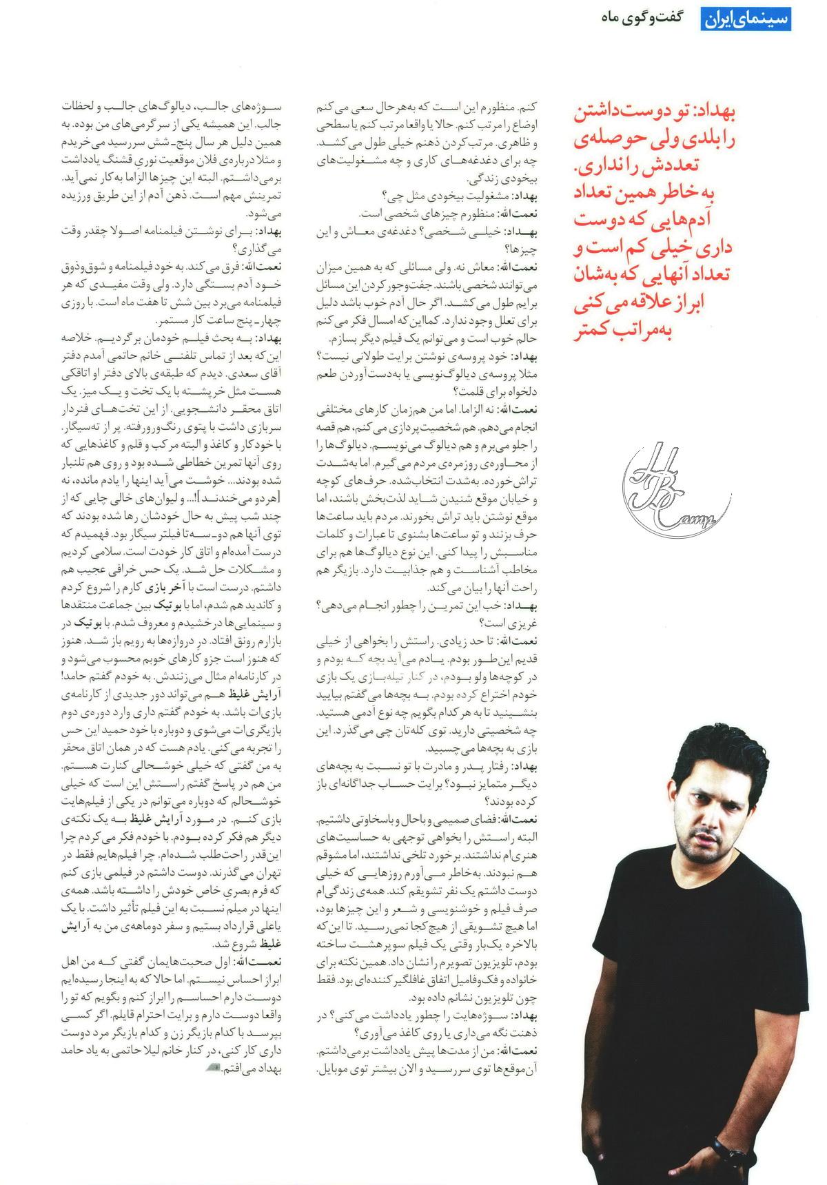 http://yotab.persiangig.com/magazin/24mag-56/07.jpg