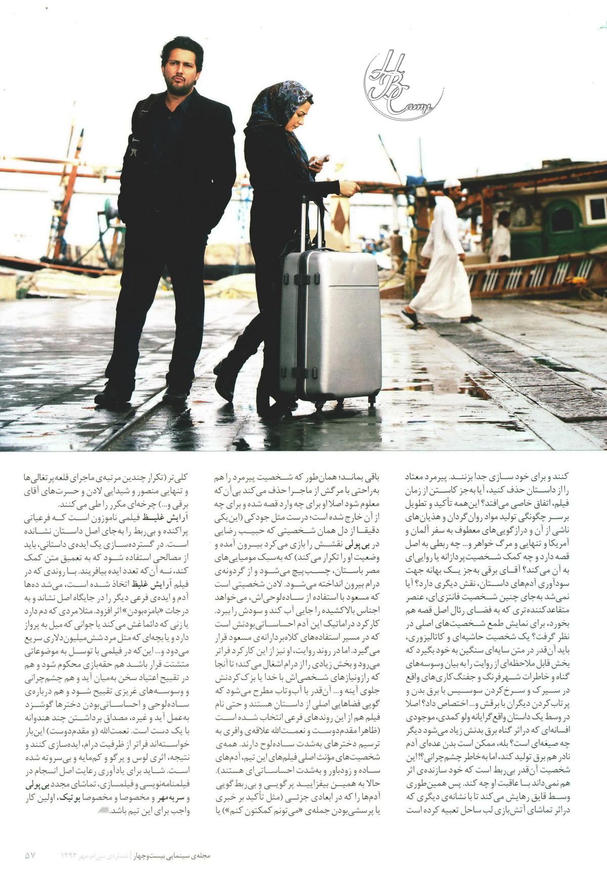 http://yotab.persiangig.com/magazin/24mag-56/n05.jpg