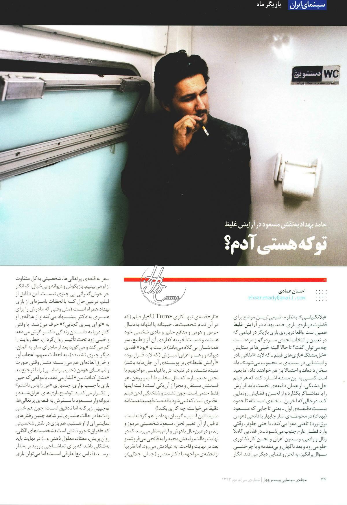 http://yotab.persiangig.com/magazin/24mag-56/n07.jpg