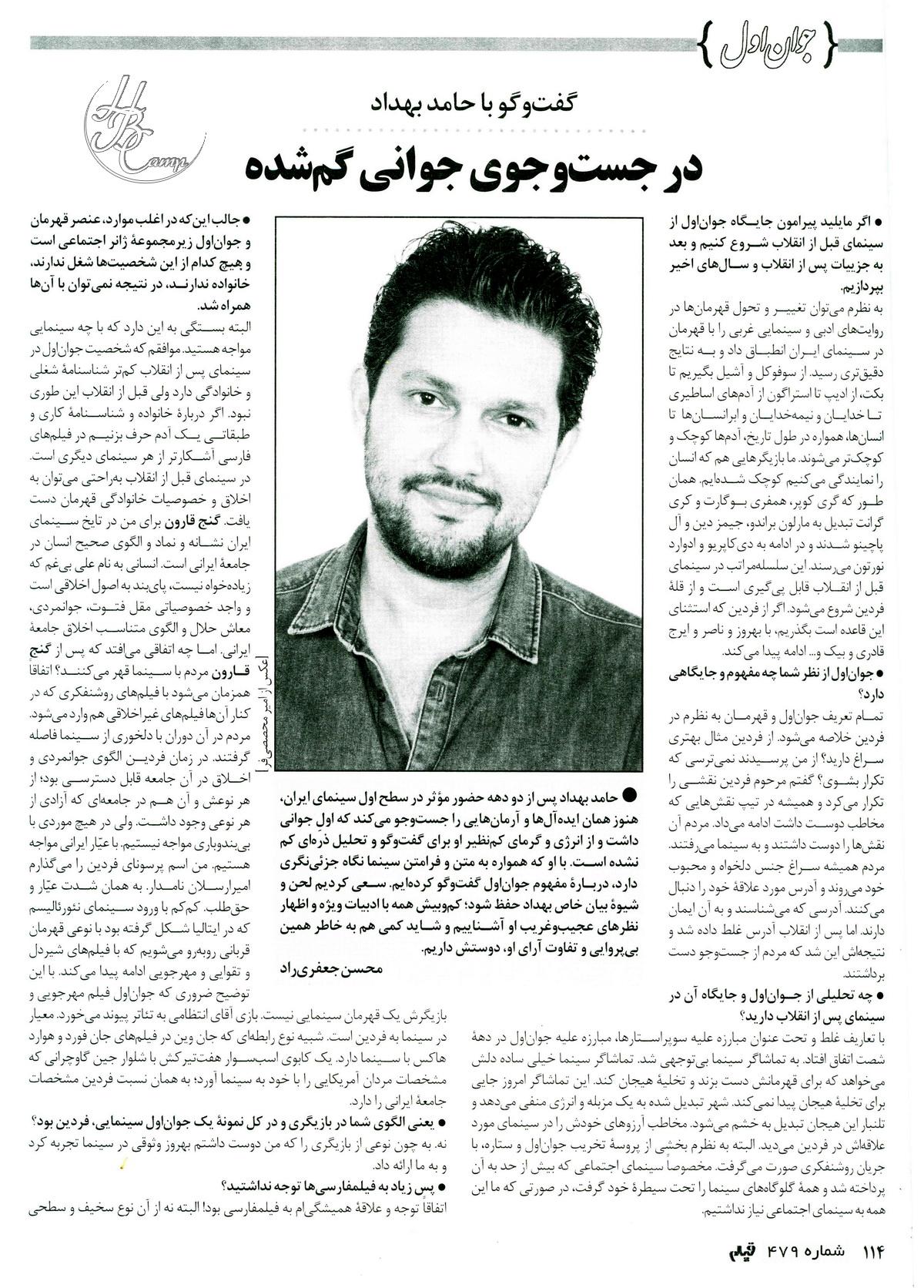 http://yotab.persiangig.com/magazin/film479/001.jpg