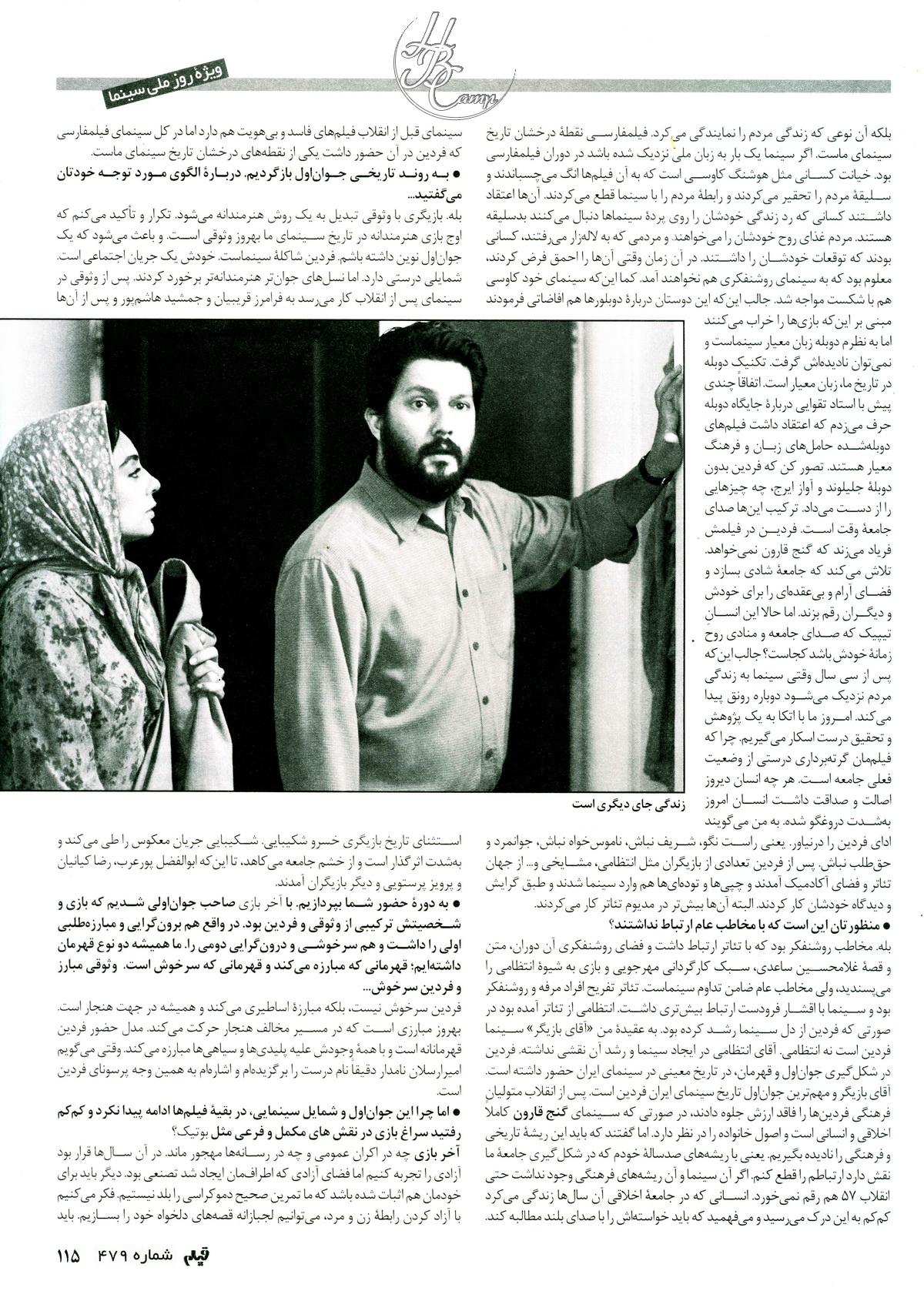 http://yotab.persiangig.com/magazin/film479/002.jpg