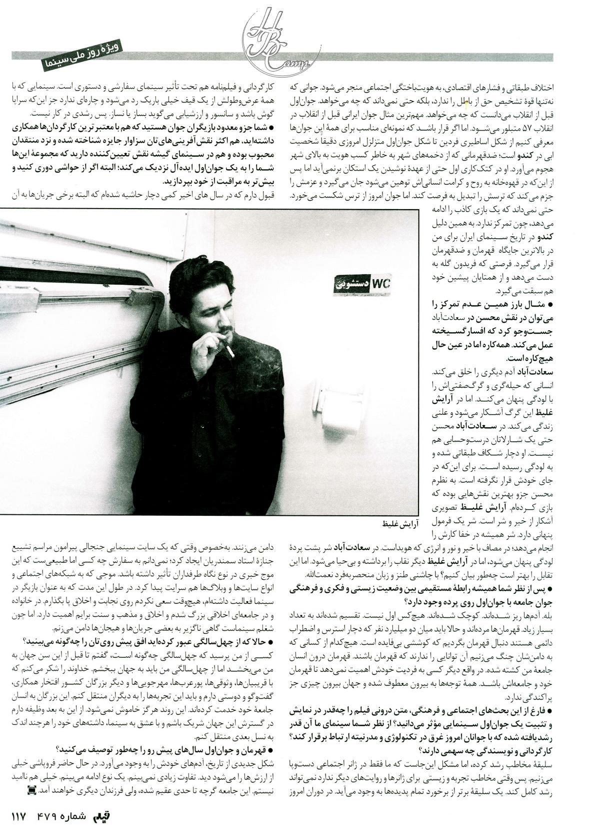 http://yotab.persiangig.com/magazin/film479/005.jpg