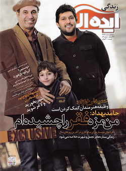 http://yotab.persiangig.com/magazin/i.jpg