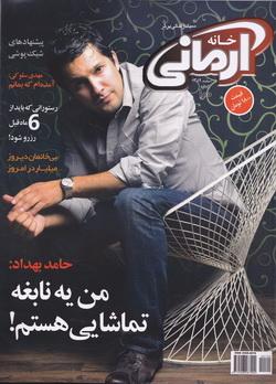 http://yotab.persiangig.com/magazin/k.jpg